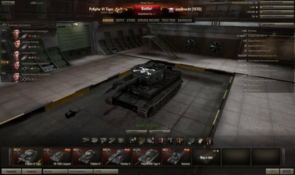 skini nasih tankov Shot_003