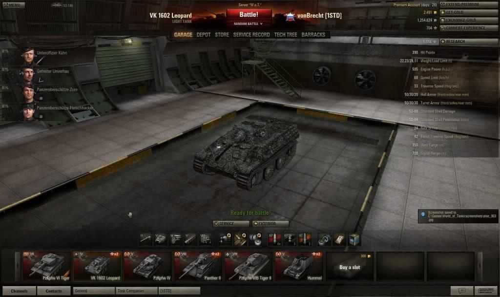 skini nasih tankov Shot_004