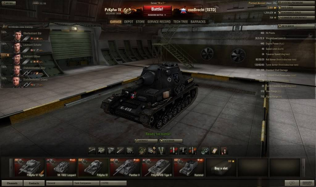 skini nasih tankov Shot_005