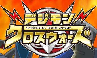 Digimon Xros Wars  11DigimonXrosWars