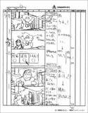 O Realizador: Hosoda Mamoru Th_digi4_2