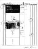 O Realizador: Hosoda Mamoru Th_digi_n_3_1