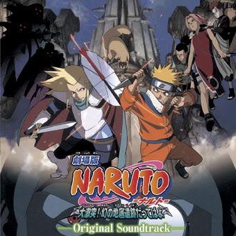 [SVWC-7280] Gekijouban Naruto Daigekitotsu! Maboroshi no Chiteiiseki Dattebayo! Original Soundtrack SVWC-7280Coverartfrente