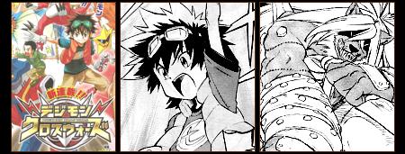 Xros Wars Manga - 1. Bölüm Eklendi. Cap01-1