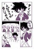 Clube de Fãs ★ Taichi x Yamato - Página 6 Th_0202