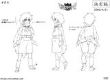 Digimon Savers Lineart Book Th_082_Ikuto