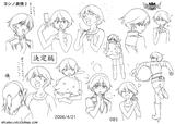 Digimon Savers Lineart Book Th_085_YoshinoExpressions2