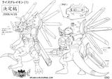 Digimon Savers Lineart Book Th_090_RiseGreymon1