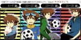 Clube de Fãs ★ Yagami Taichi Th_YagamiTaichi047