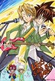 Clube de Fãs ★ Taichi x Yamato - Página 6 Th_taitoart2