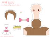 Workshop ★ デジタル Rainbow 09 - Página 3 Th_yagamihikari_paper
