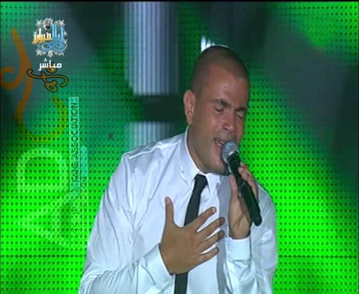 جميع صور عمرو دياب من الحفل -ليالي فباير 2009 12620653