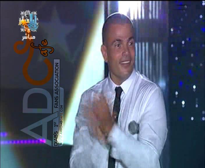 جميع صور عمرو دياب من الحفل -ليالي فباير 2009 19163615