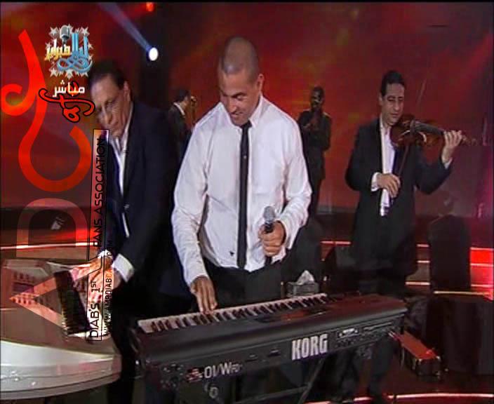 جميع صور عمرو دياب من الحفل -ليالي فباير 2009 20472223