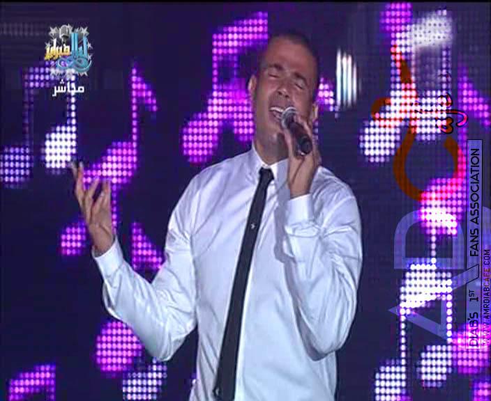 جميع صور عمرو دياب من الحفل -ليالي فباير 2009 29622309