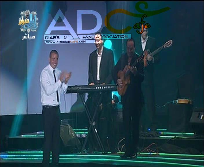جميع صور عمرو دياب من الحفل -ليالي فباير 2009 33522441