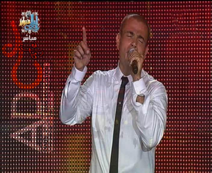 جميع صور عمرو دياب من الحفل -ليالي فباير 2009 50709379