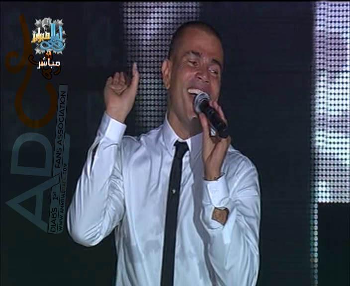 جميع صور عمرو دياب من الحفل -ليالي فباير 2009 67678337