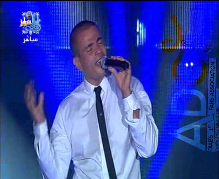 جميع صور عمرو دياب من الحفل -ليالي فباير 2009 68969327
