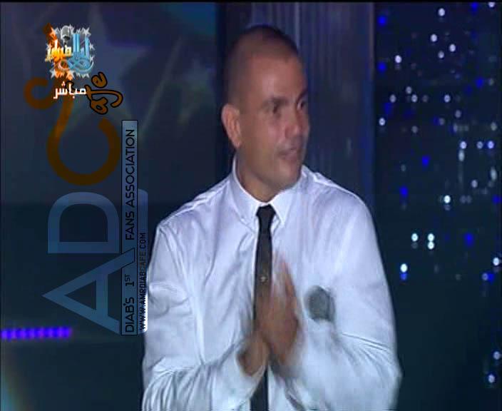 جميع صور عمرو دياب من الحفل -ليالي فباير 2009 76297654
