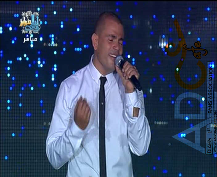 جميع صور عمرو دياب من الحفل -ليالي فباير 2009 83397836