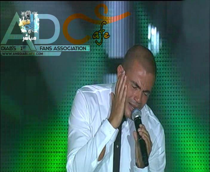 جميع صور عمرو دياب من الحفل -ليالي فباير 2009 94474608