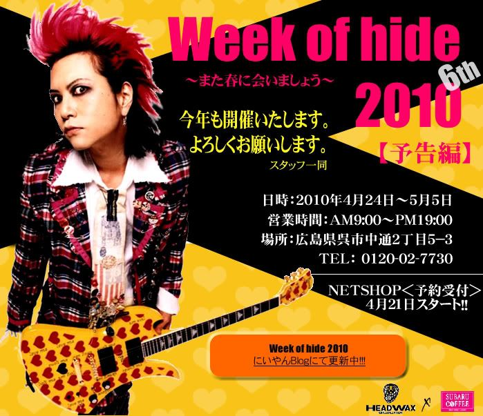 New Release of hide and Some hide Goods Hide_20101