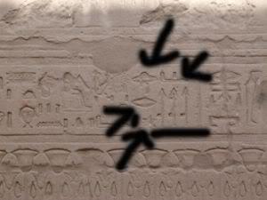 Egyptian Hieroglyphic Egyptianhieroglyphic