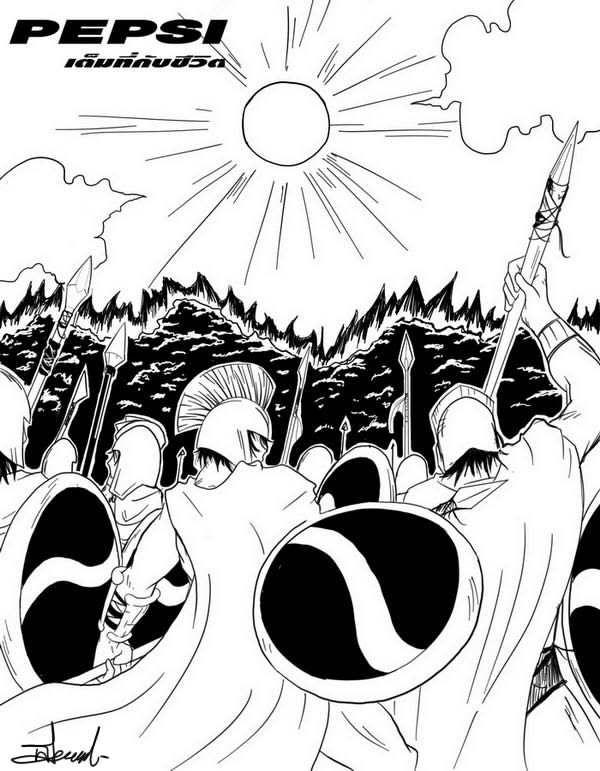 GogyStudio : ขุดขึ้นมาอีกครั้งกับ pindel GEN3! [13/03/11] - Page 2 Pepsi2