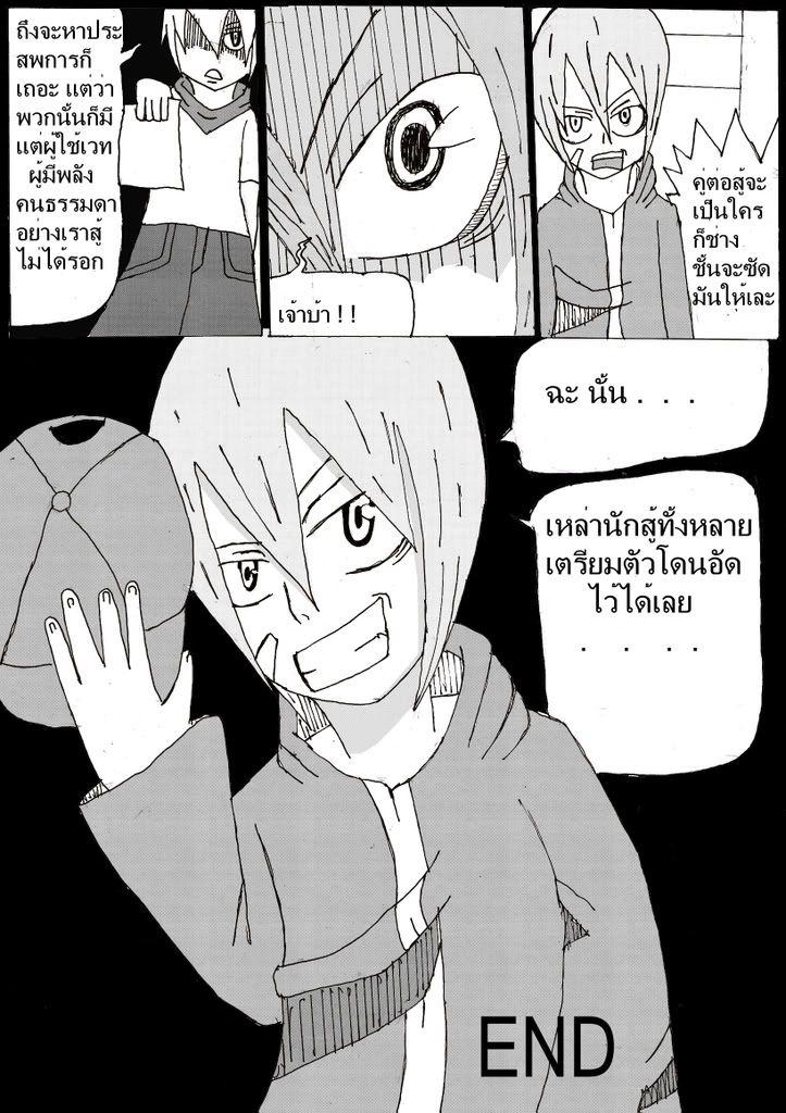 [Character-33]-Jackal- [ComPlete!] JKin2