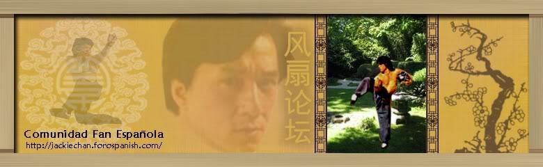 Jackie Chan Spain 成龍