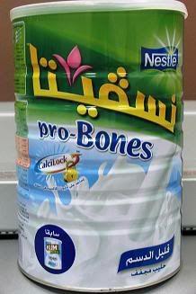 الهيئة تحذر من منتجات حليب مغشوشة بمادة الميلامين 9-1