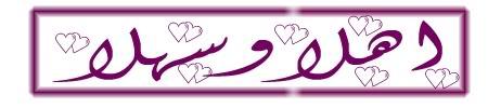 اهلا وسهلا بالاستاذ معاذ ابو يوسف Tyghb3rgt
