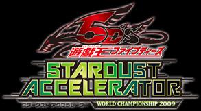 stardust acelerator Wc209_logo