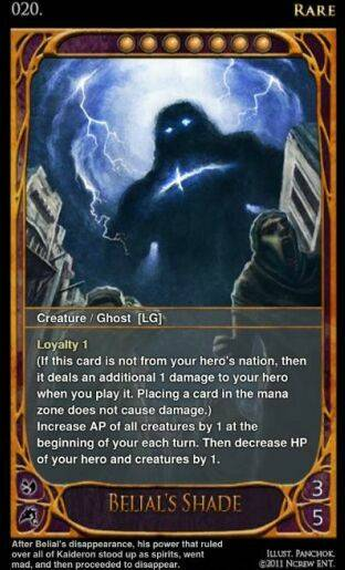 Card of the Day - 04 April '12 BelialsShadefull