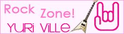Rock Zone!