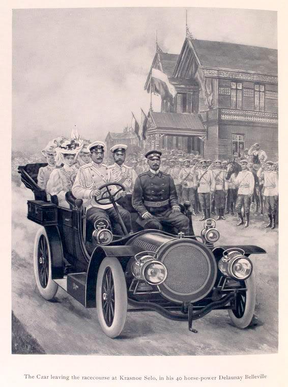 Fotos de los Romanov Index-25php