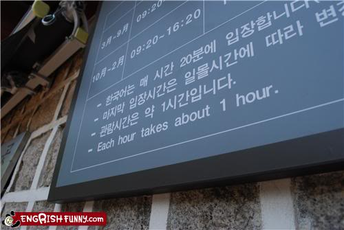 Something you probably didn't know. Engrish-funny-time-difference