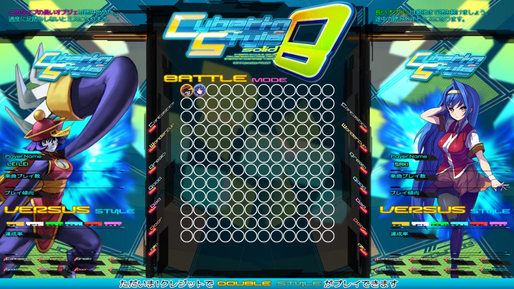 [1.1] Cyberia 8 SP [1280x720] CyberiaSelect
