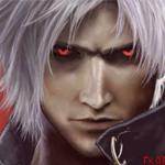 Dante's Armoury Dante