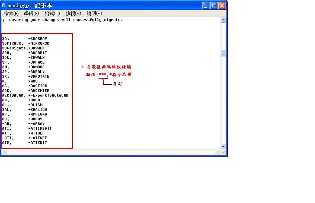 [知識]可以使用AutoCAD開啟檔案總管或是EXCEL嗎? - 頁 4 Pgp-1