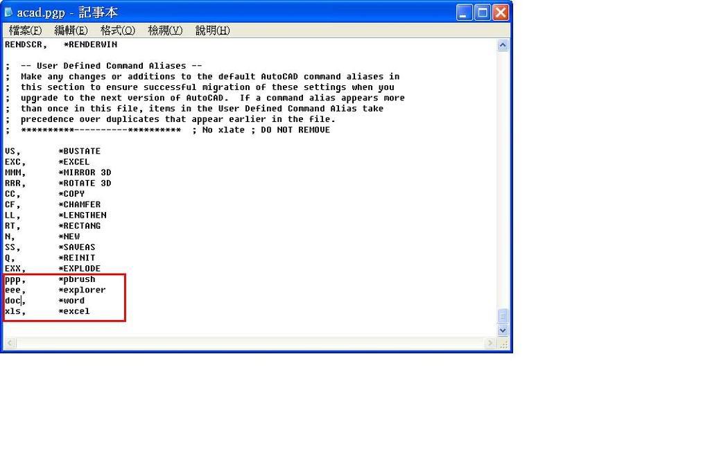 [知識]可以使用AutoCAD開啟檔案總管或是EXCEL嗎? - 頁 4 Pgp-2
