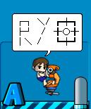 ASCII Pictures Ryo