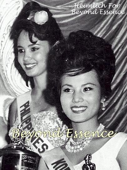 Miss Philippines Universe 1963: Lalaine Betia Bennett (MU 63' 3rd runner up) LalaineBennett3
