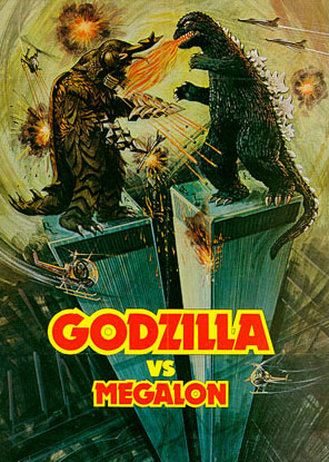 Terrible VHS Box Art Megal2