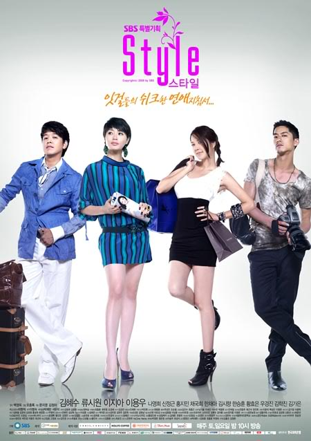 [ Projet K-Drama ] Style Style_poster4