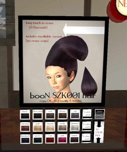 Boon Shape_002-2