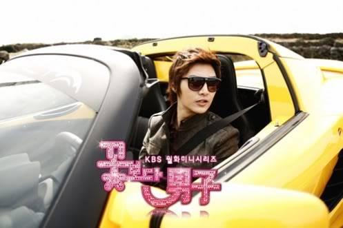 "ZONA DE IMANGENES ""KIM JOON"" Kim-joon-hot"