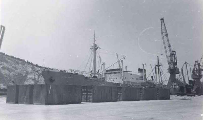Crna Gora (1951) CrnaGora1951Bar-rane70-e