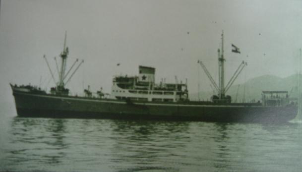 Učka (1944) DSCF3821